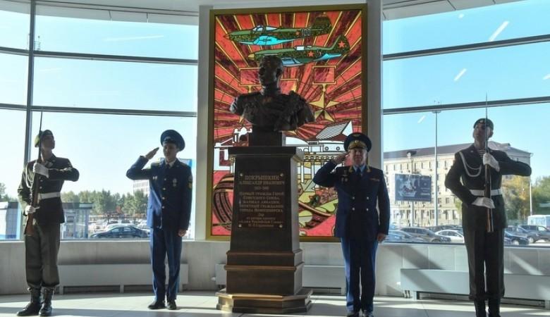 В новосибирском аэропорту