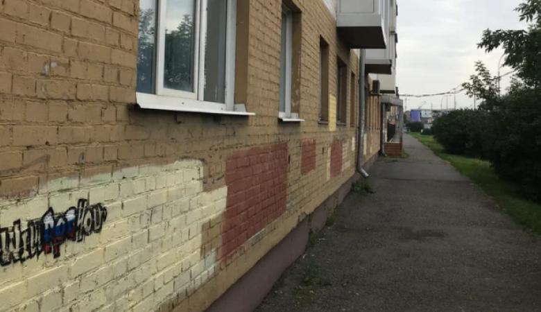Кемеровчане поддержали российских олимпийцев, украсив город граффити #WewillROCyou