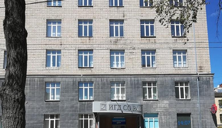Сотрудники Института горного дела СО РАН опубликовали письмо в защиту его директора