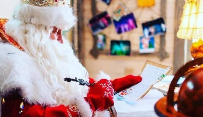 Россияне просят Деда Мороза избавить мир от пандемии