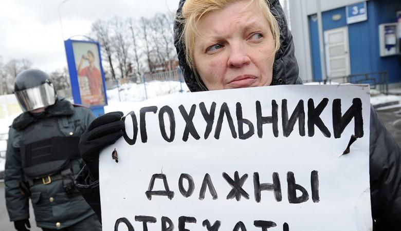 Алтайского чиновника отправили на исправительные работы за три оскорбления в адрес РПЦ
