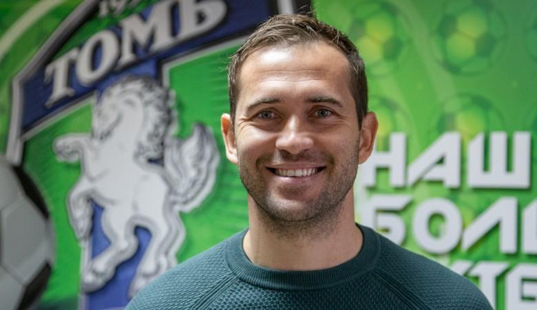 Александр Кержаков возглавил «Томь» и сразу может принести клубу первые три очка в сезоне