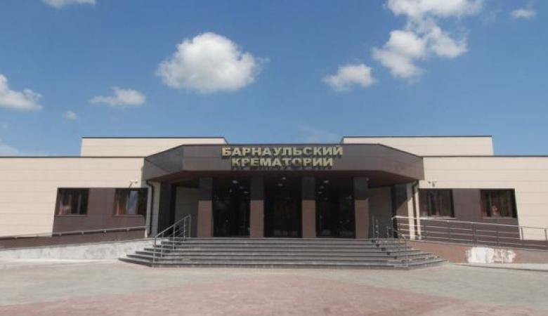 Основатель новосибирского крематория: Прах безвреден для людей, мой друг его ел