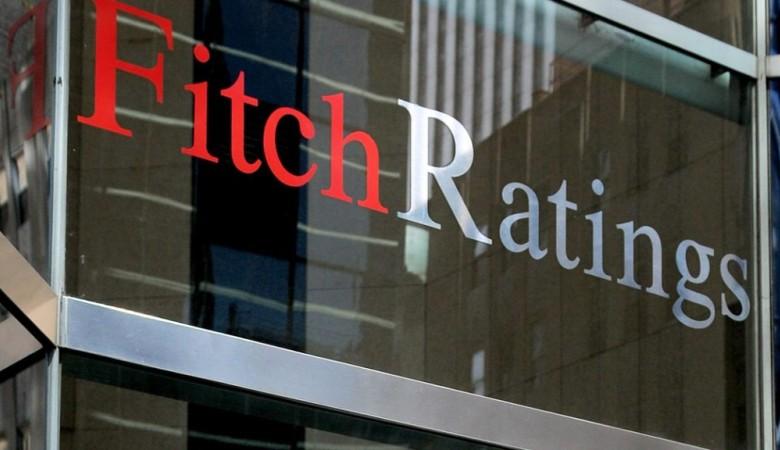Fitch подтвердило рейтинги Новосибирска на уровне