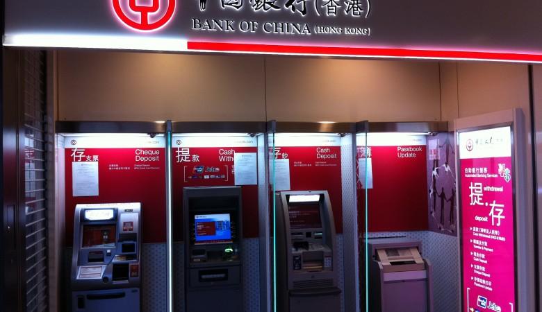 В Китае разработан банкомат с технологией распознавания лиц