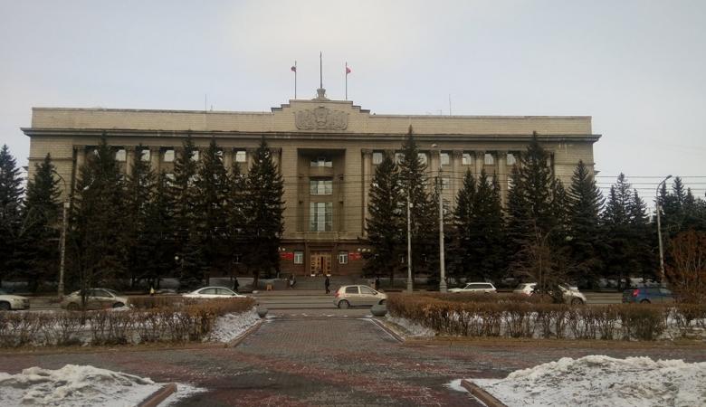 Желающих на ремонт здания администрации Красноярского края не нашлось