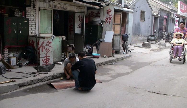 В Китае заявили о полной победе над нищетой