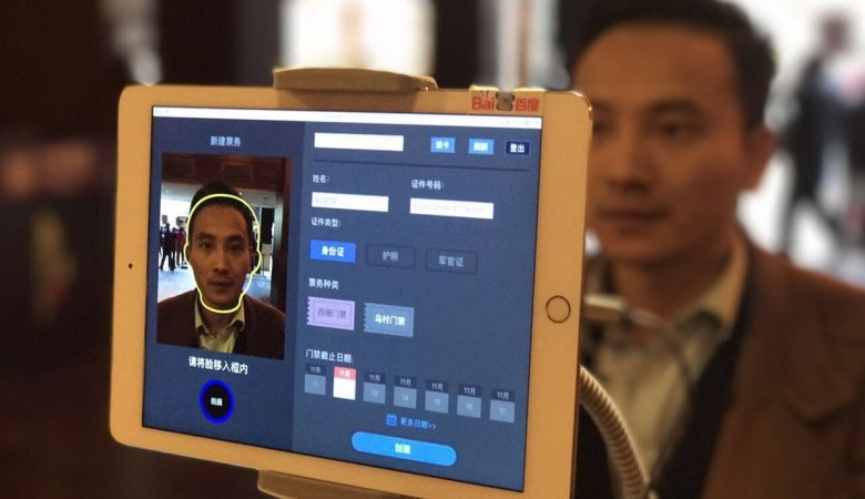 В КНР рассказали, как следят за людьми с помощью технологий распознавания лиц
