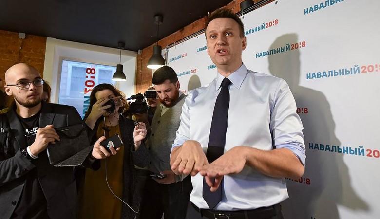 Предвыборный штаб Навального откроется в Новосибирске 18 февраля