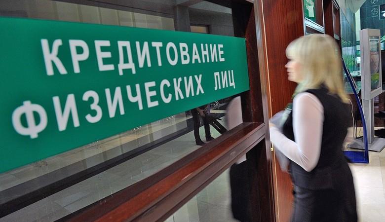 Россияне теперь могут узнать свой кредитный рейтинг