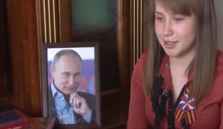 Путин подарил кузбасской школьнице свою фотографию и две коробки конфет