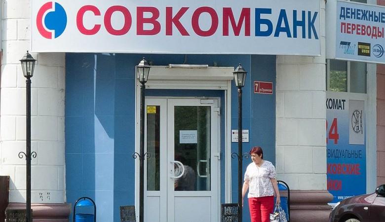 В Барнауле налетчики ограбили «Совкомбанк» на 5 млн рублей