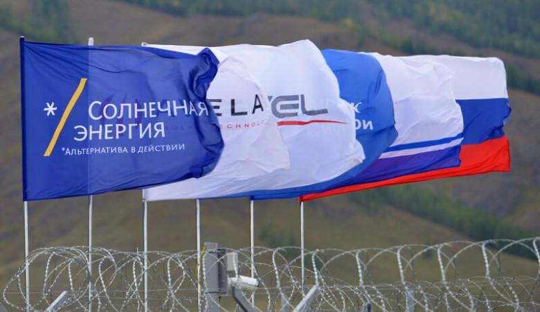 На Алтай доставили 70 тыс. солнечных модулей для строительства электростанции