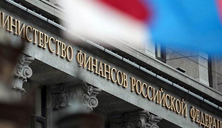 Законопроект о классификации регионов РФ по уровню долговой нагрузки принят в I чтении