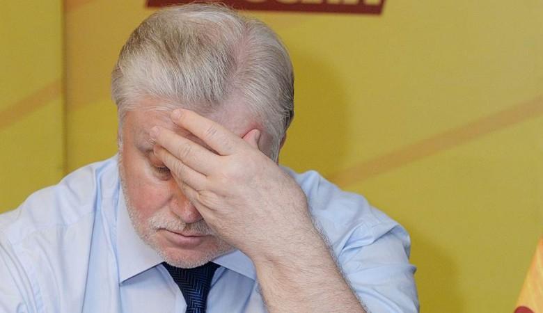 Сергей Миронов перепутал Алтайский край и Республику Алтай