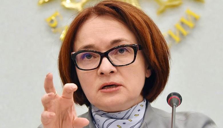 Набиуллина: нет оснований обвинять РФ в манипулировании валютным курсом