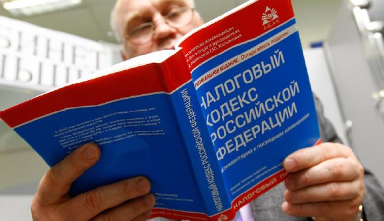 Глава ФНС Тувы купил квартиру в Москве на похищенные у налогоплательщика деньги
