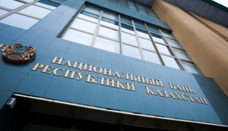 Правительство Казахстана обещает обеспечить экономическую стабильность