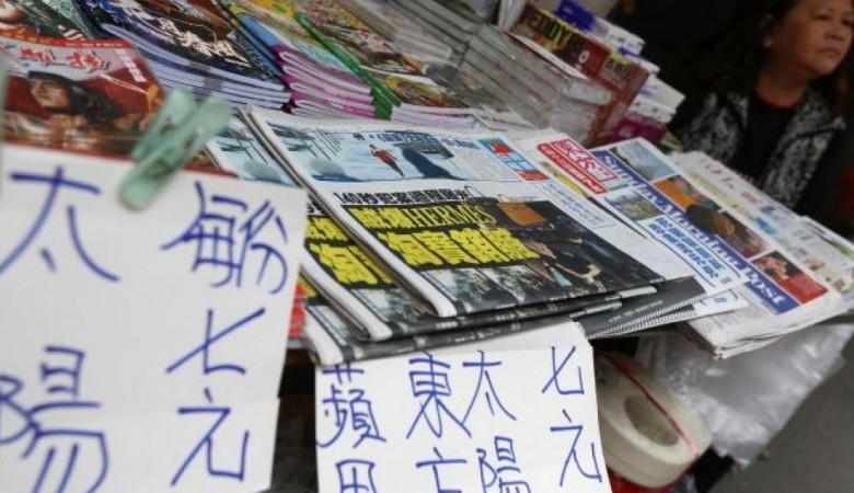 Обзор прессы Китая: перспективы отношений КНР и РФ, политика США в отношении Корейского полуострова