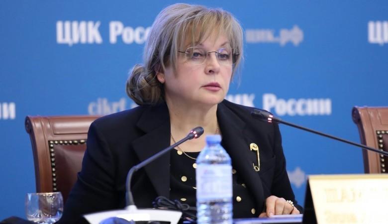 ЦИК примет решение о трехдневном голосовании в Госдуму в июне