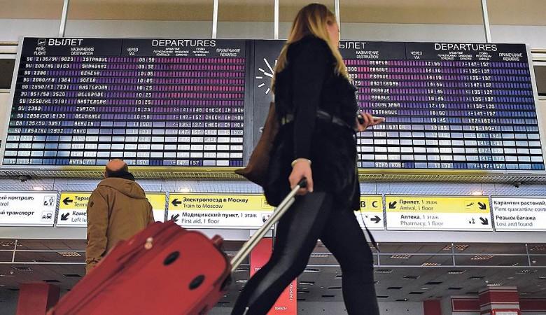 Рейс из Новосибирска во Вьетнам задержан из-за неисправности самолета