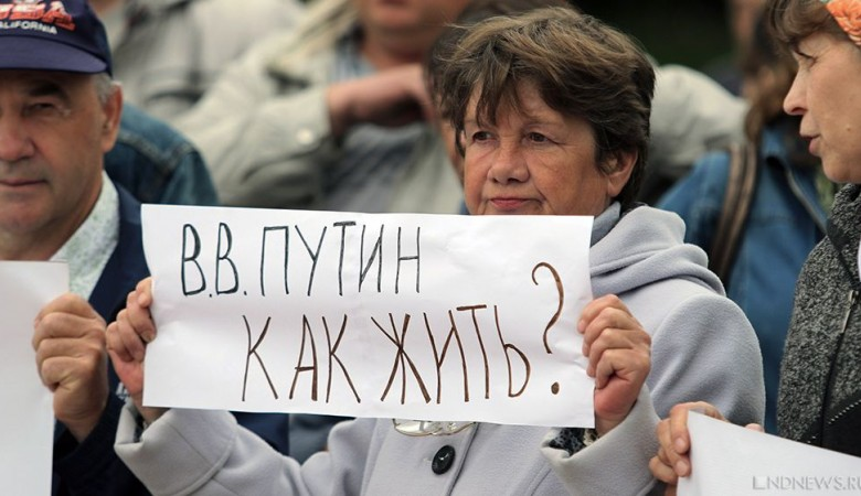 Митинг коммунистов против повышения пенсионного возраста прошел в Барнауле