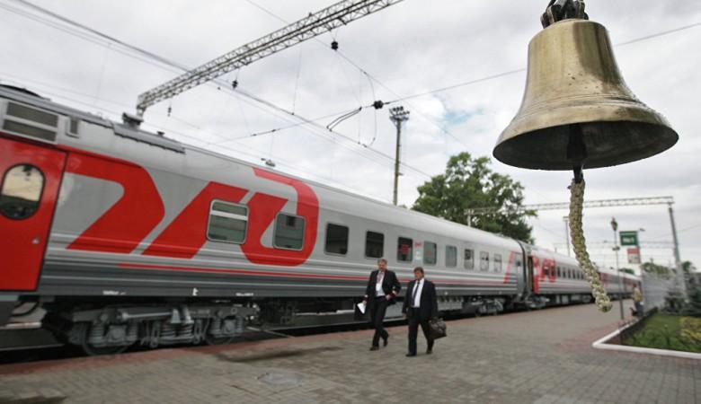 Красноярский арбитраж оштрафовал РЖД на 500 тыс. руб. за реконструкцию вокзала без проекта