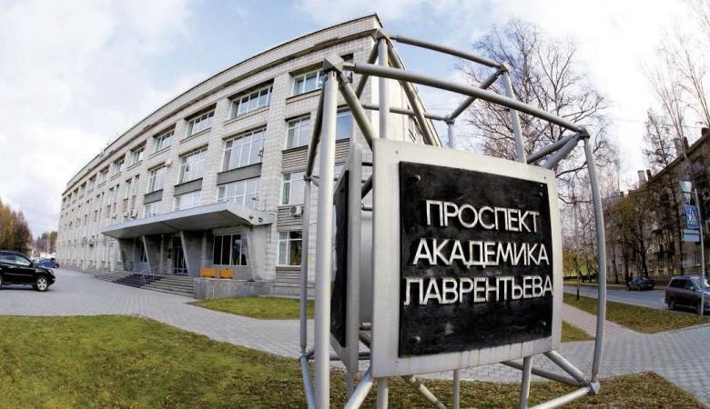 СО РАН инициирует мораторий на передачу имущества новосибирского Академгородка
