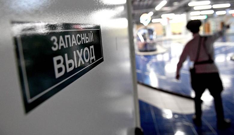 Страховщик отказался требовать компенсации у собственника ТРЦ