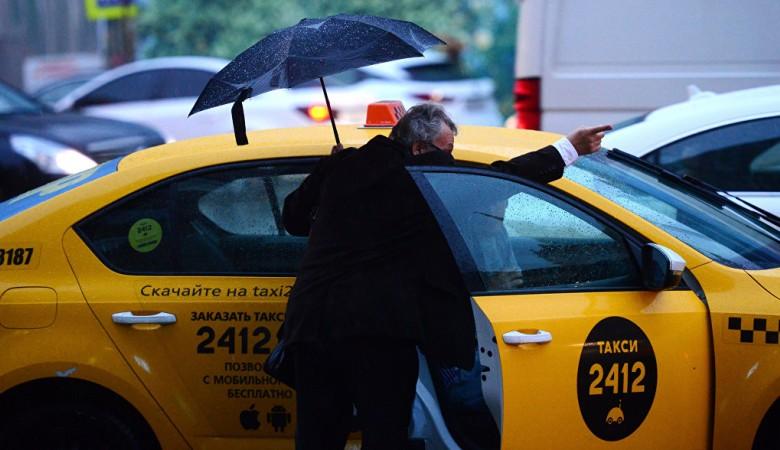 Более четверти россиян считают завышенными цены на такси - ВЦИОМ