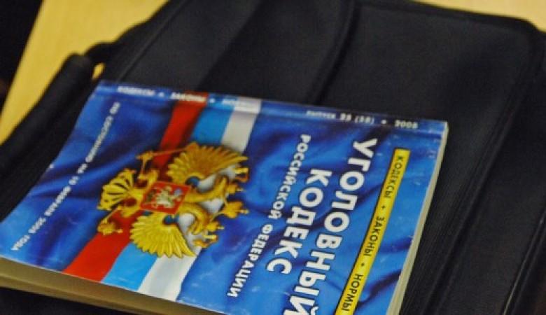 Директор центра адаптивной физкультуры в Якутии подозревается в крупном мошенничестве