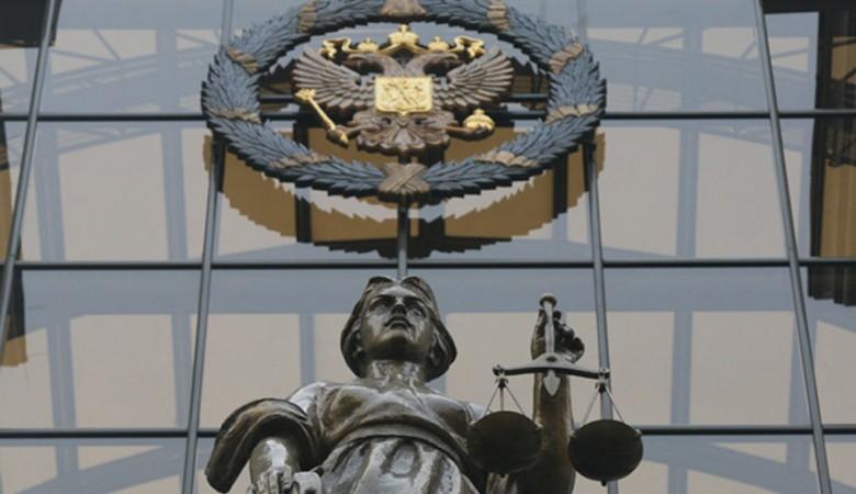 Глава Тувы закрывает республиканский Конституционный суд