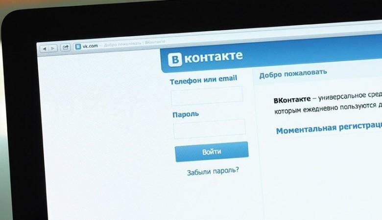 «Вконтакте» заблокировано сообщество, собиравшее пожертвования для пострадавших при падении крана в Омске