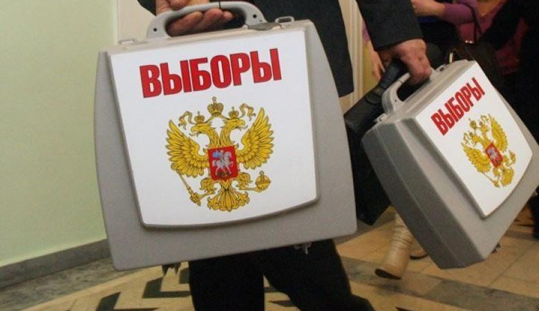 Картинки по запросу выборы деньги картинки