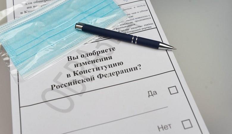 Кузбасс лидирует по числу проголосовавших по поправкам в Конституцию