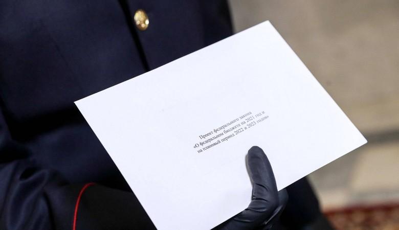 Депутаты Госдумы одобрили дефицитный бюджет страны