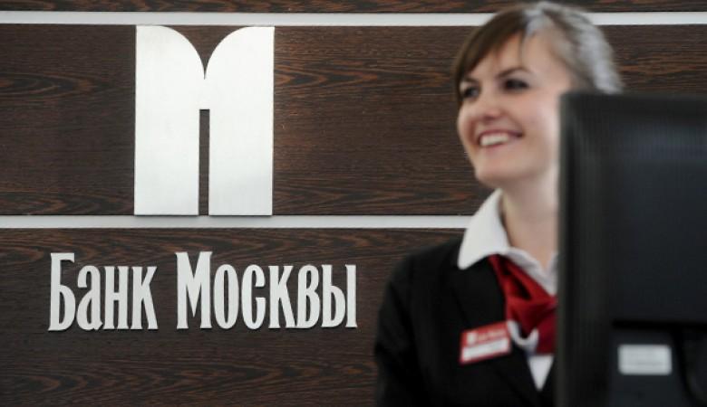 В Банке Москвы прокомментировали угрозы коллектора взорвать школу