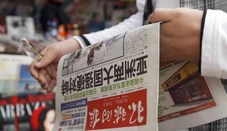 Обзор прессы Китая: ход антикоррупционной кампании, телефонные переговоры Си Цзиньпина и Трампа