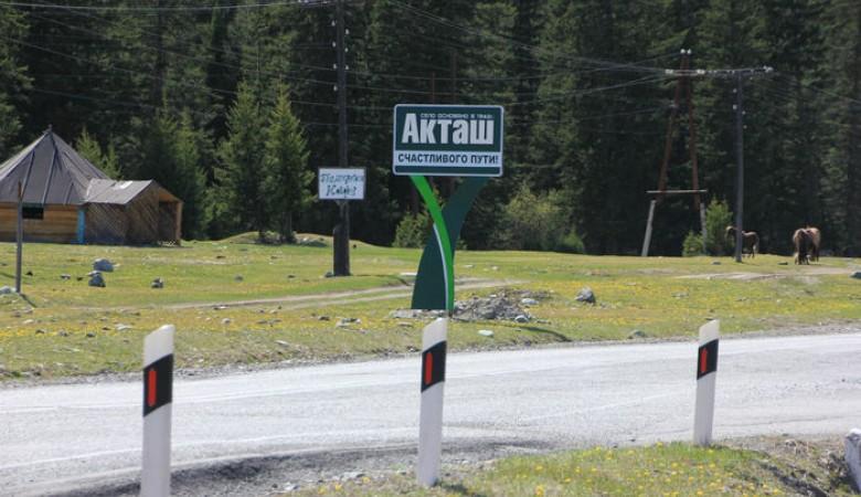 Глава алтайского поселка продал муниципальную квартиру за 100 рублей