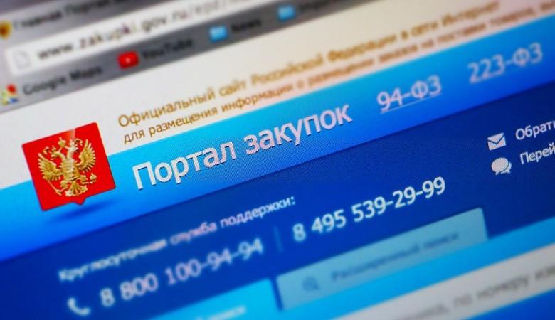 Крупные госзакупки на Алтае в обязательном порядке будут обсуждаться общественностью