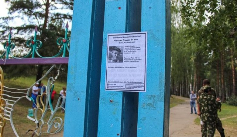 Подросток, который пропал на Алтае во время кросса, найден мертвым