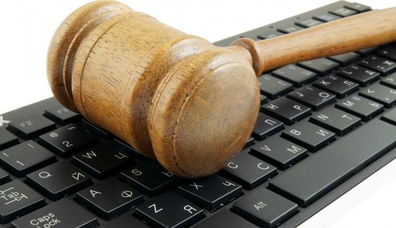 Стоимость работ на аукционе по созданию сайта для мэрии Читы в результате азартных торгов упала на 93,5%