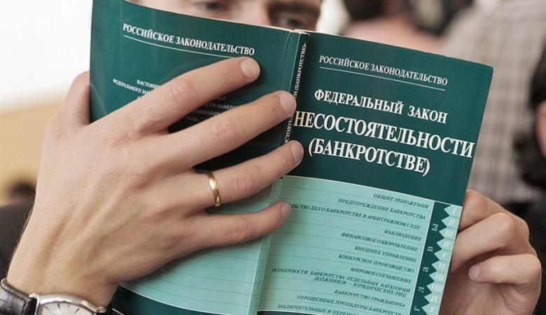 Агентству по ипотечному  кредитованию Республики Алтай грозит банкротство