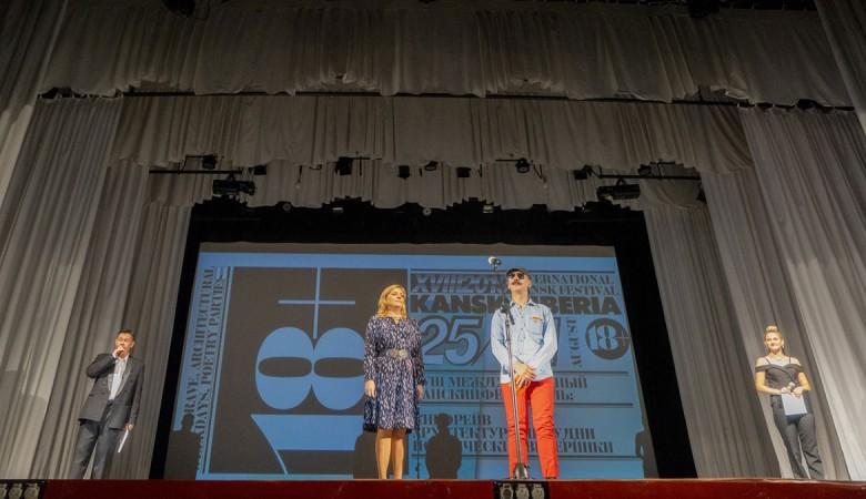 Юбилейный Канский видеофестиваль в Красноярском крае перенесли из-за пандемии