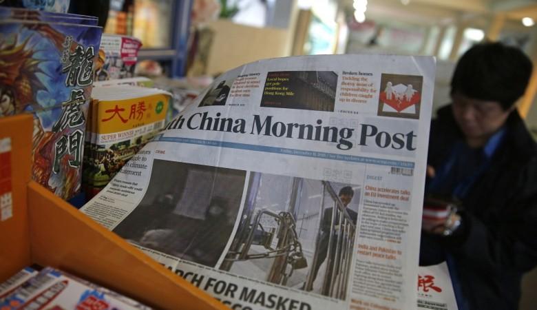 Обзор прессы Китая: перспективы развития социальной политики, проблема занятости
