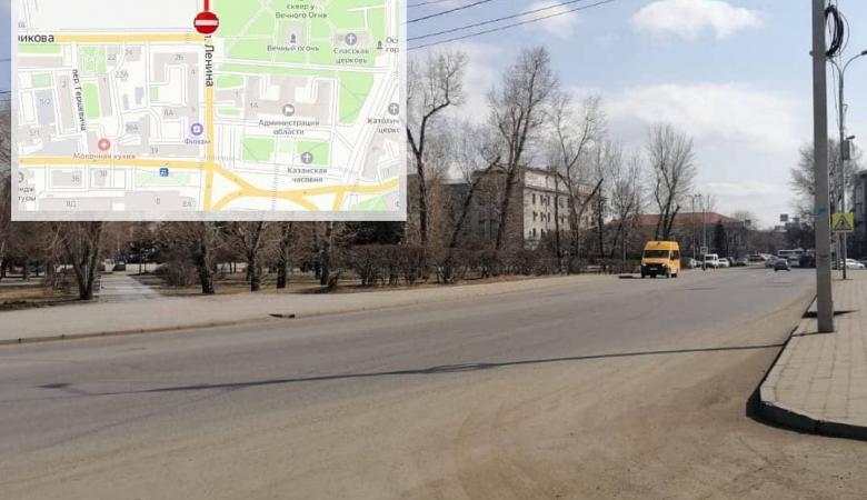 В Иркутске на длительное время закроют три центральные улицы