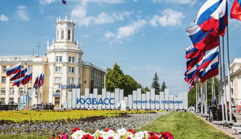 Кемерово получил звание «Города трудовой доблести»