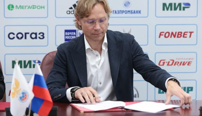 Карпин назвал тренерский штаб сборной России по футболу