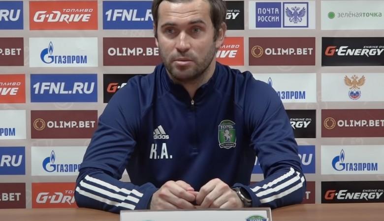 Кержаков уходит с поста главного тренера ФК