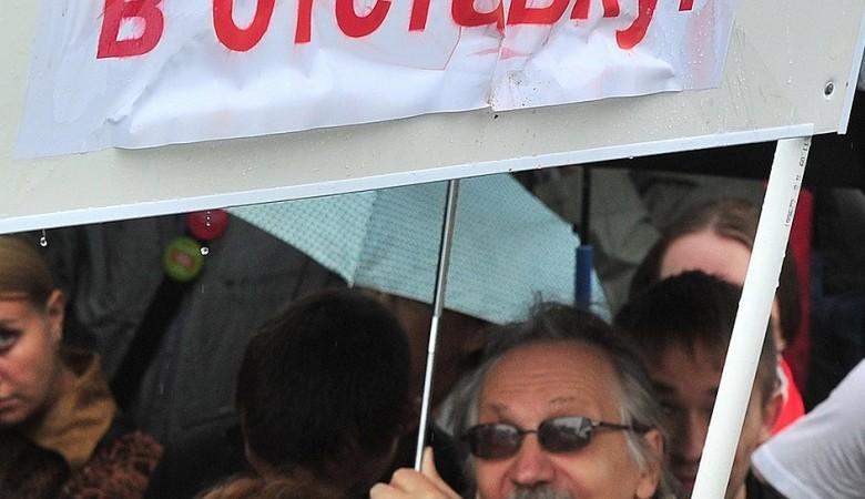 Каждый третий житель Алтайского края готов поддержать акции протеста